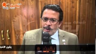 يقين | د. ايهاب يوسف : تأمين الطرق السريعة بوسائل الكترونية لمنع الارهابيين من استخدام الطرق