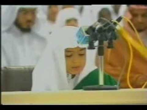 Quran Recitation - Child
