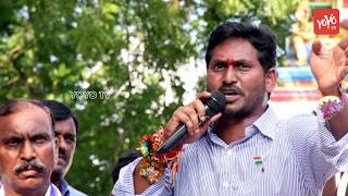 YS Jagan Sensational Decision on BJP | Chandrababu | AP Poltical News