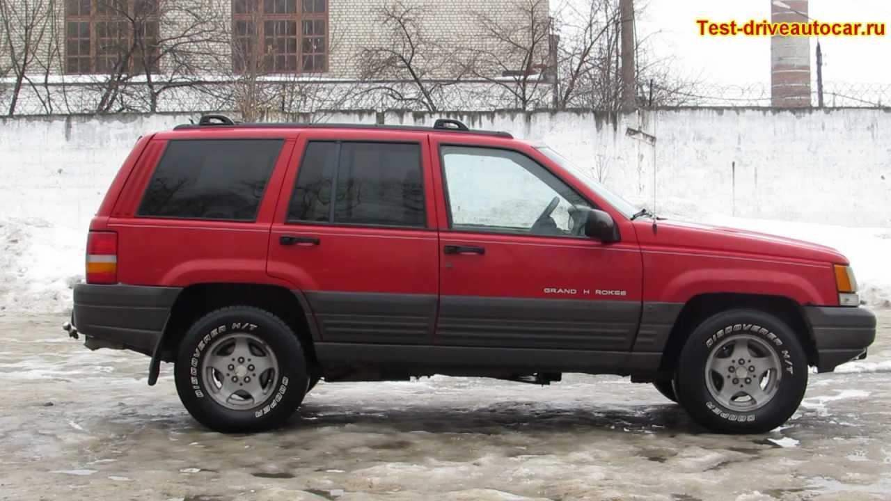 jeep grand cherokee zj v8 5 2 1995 test drive. Black Bedroom Furniture Sets. Home Design Ideas
