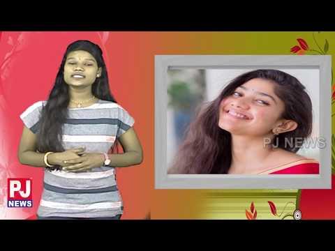 Special Episode On 'Fidaa Fame Sai Pallavi' In 'NENU TARA' Programme    PJ NEWS