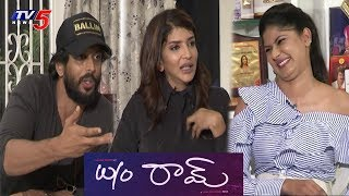 WO Of Ram Movie Team Exclusive Interview | Manchu Lakshmi | Priyadarshi | Samrat Reddy