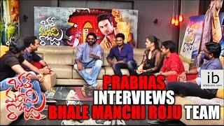 prabhas-interviews-bhale-manchi-roju-team