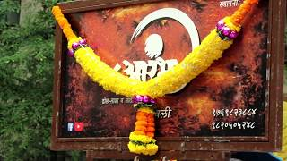 Arambh Mumbai Vs Ranavdya Pune Ganesh Visarjan 2016 Part 2