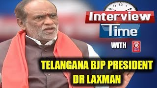 Interview Time With Telangana BJP President Dr Laxman