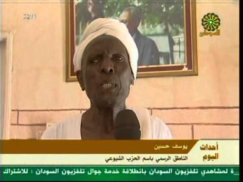 views of the Sudanese Communist Party in occupation of southern Sudan to Heglig