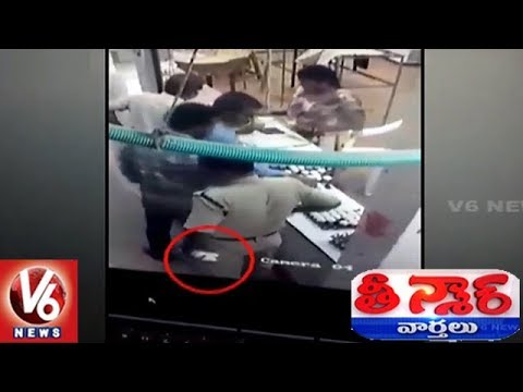 CCTV Footage Of Police Constable Eggs Robbery In Tirupati | Teenmaar News