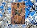 Житие святителя Спиридона Тримифунтского чудотворца mp3