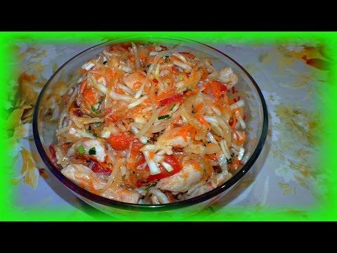 Корейская кухня, Как приготовить ХЕ