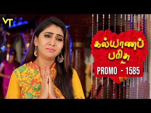 Kalyana Parisu Promo 21-05-2019 Sun Tv Serial  Online