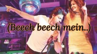 download lagu Beech Beech Mein Full Song  Jab Harry Met gratis