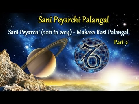 Sani Peyarchi Palangal:  Sani Peyarchi (2011 To 2014) - Makara Rasi Palangal, Part 2 video