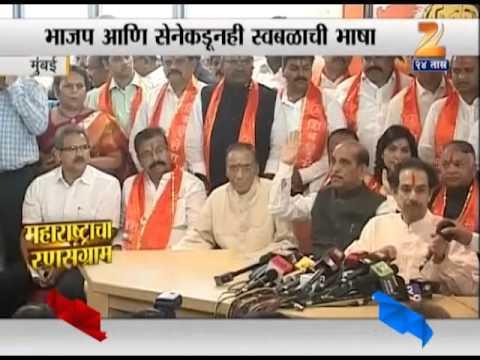 Mumbai Shiv Sena Bjp Election Seats Distribution Issue