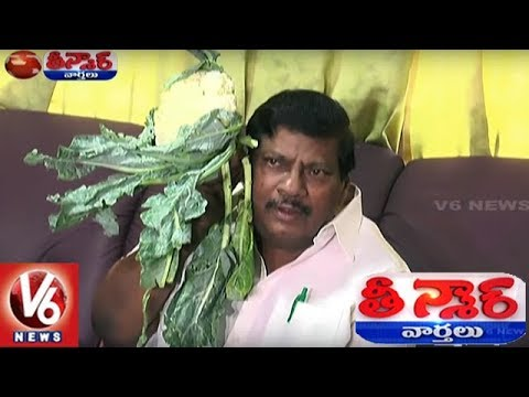 YCP MP's Resignation Is A Big Drama, Says TDP MP Siva Prasad | Teenmaar News