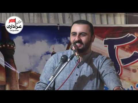 Manqabat khawan Sajjad Naqvi | Jashan 16 Rajab 2018 |