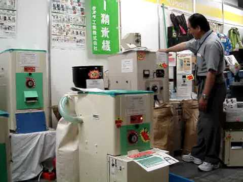 Zaccaria Rice Milling Machine 精米機 Rice Mill Machine