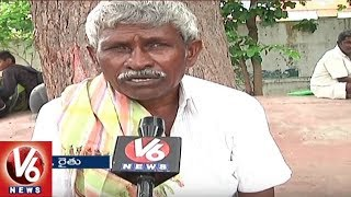 Farmers Facing Problems With Delay In Pattadar Passbooks Correction