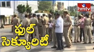 Chalo Assembly | Police  High Security at AP Assembly | hmtv