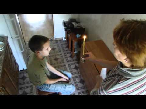 Видео как снять испуг