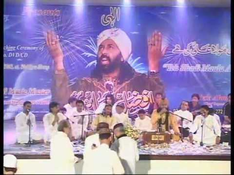 Na Pucheye K Kia Hussain Hain (afzal Sabri) Sufi Musice Master At Baheria Auditorium video