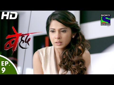 Beyhadh - बेहद - Episode 9 - 21st October, 2016 thumbnail
