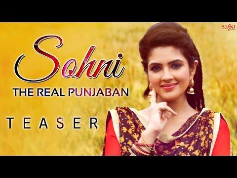 Sohni - Sarbjit Cheema - Official Teaser - Beat Minister - Latest Punjabi Songs 2015