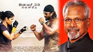 Maniratnam on his Student's Iruthi Sutru