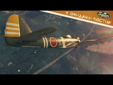 В ожидании Noctua NH-D15 | War Thunder