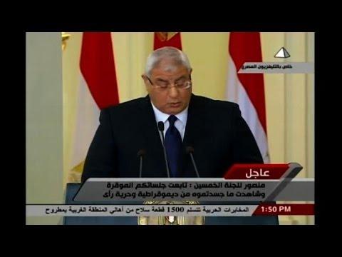 Egypt sets referendum for draft constitution on Jan 14-15