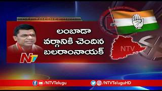 Telangana Congress Strategy For Lok Sabha Elections | Off The Record | NTV