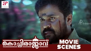 Kochi - Malayalam Movie | Kochi Rajavu Malayalam Movie | Dileep Assaults | Riyaz khan
