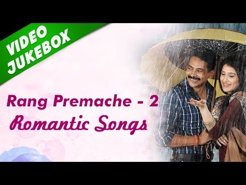 Rang Premache Part 2 | Collection Of Romantic Songs |  Video Jukebox video