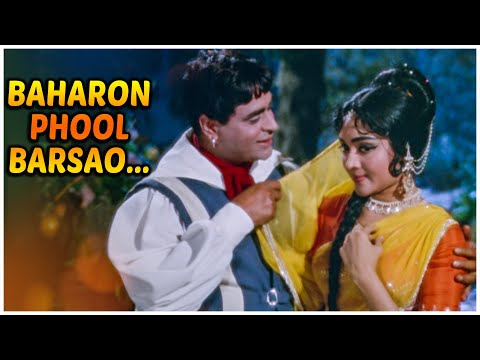 Baharon Phool Barsao - Suraj - Rajendra Kumar, Vyjayanthimala - Old Hindi Songs video