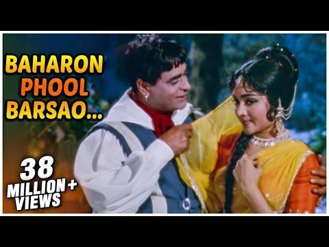 Baharon Phool Barsao Suraj Rajendra Kumar Vyjayanthimala Old Hindi Songs