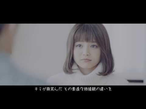 ONE☆DRAFT「キミに恋するオレの唄」- Music Video -