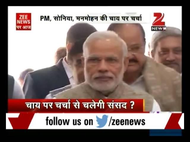 PM Modi discusses GST bill with Manmohan, Sonia at 7 RCR