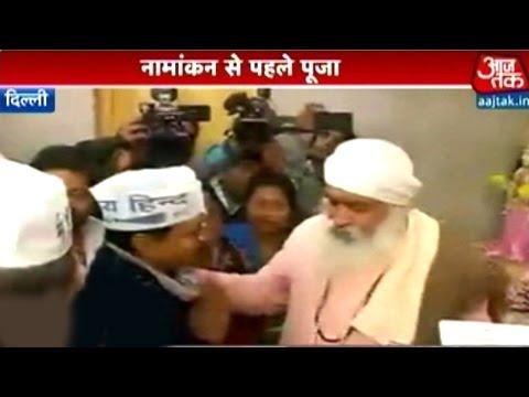 Arvind Kejriwal visits Valmiki Temple