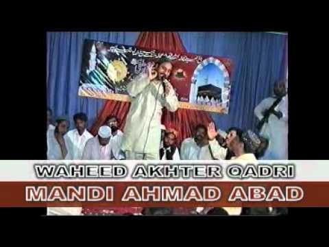 Ahmad  Ali  Hakim     Naat    Ali   Akbar video
