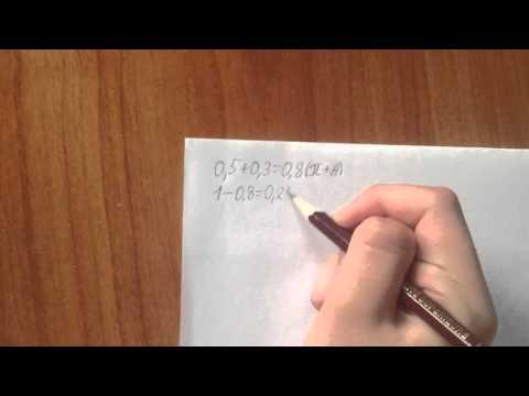 Решение задач по математике 5 класс атамура sixpage.info