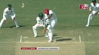 Bangladesh vs Windies Highlights || 1st Test || Day 2 || Windies tour of Bangladesh 2018