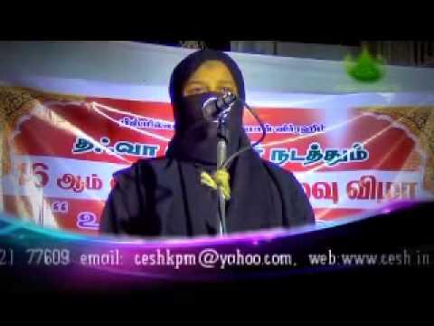 Islamic Videos : Hindu Sister Becomes Muslim Aysha Fathima - Tamil video