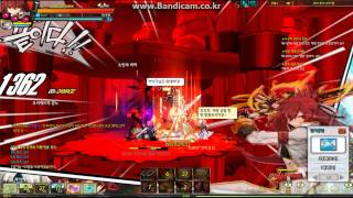 [Elsword] Dragon Nest: Abyss- Blazing Heart (Solo Play) (KOR)