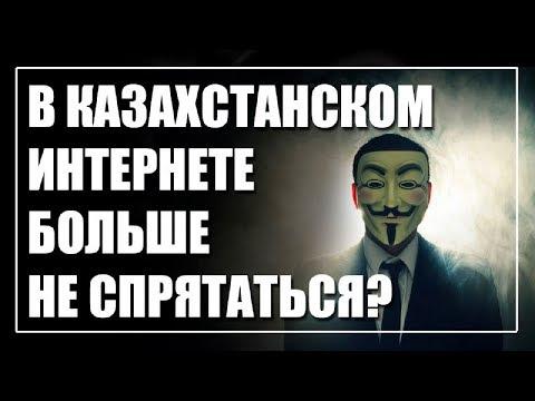 Как будут наказывать за анонимные комментарии в интернете?