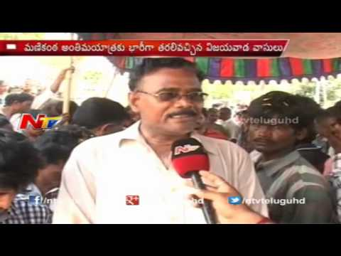 Brain Dead Person Manikantha Final Journey in Vijayawada