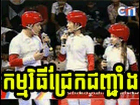 Lbeng Plos Junh Jeing 06-10-2012