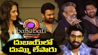 Baahubali 2 press conference  Baahubali Team in DUBAI | Prabhas | Rana
