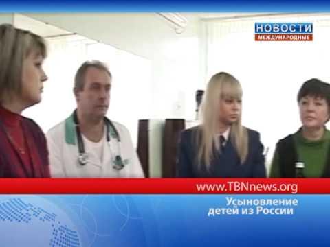 нетерпеливо усыновление детей из россии в италию машина