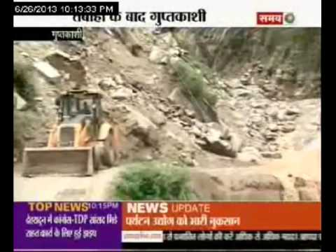 Ground realty of Guptkashi after disaster