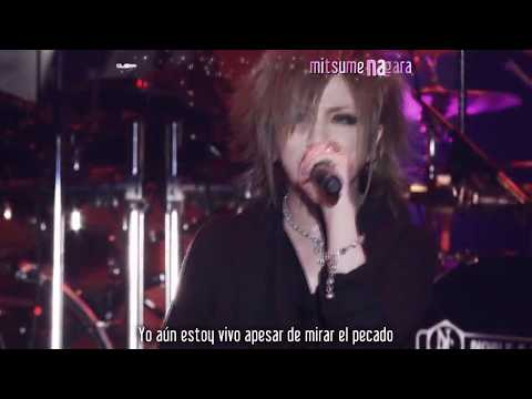 Gazette - Juuyon Sai No Knife