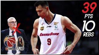 易建联 (Yi Jianlian) 39 Pts 10 Rebs Full Highlights vs 辽宁 ½ Finals G5 (07.04.18) 😩Worn-out! 😩[1080p]